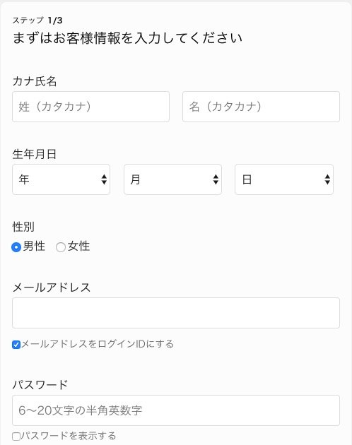 unext 登録方法